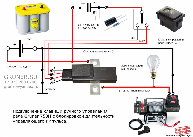 Схема подключения 4х контактного реле вентилятора и термодатчика